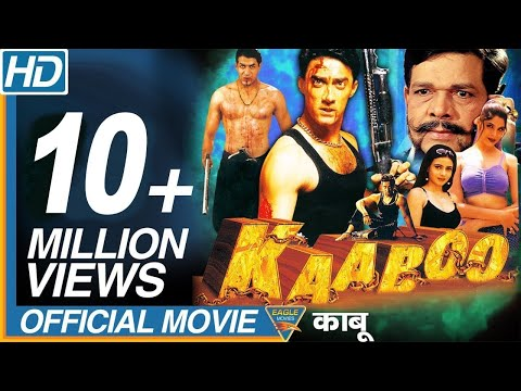 Kaaboo Hindi Full Movie | Faisal Khan, Rajat Bedi,Malini Kapoor, Sweta Menon | Bollywood Full Movies