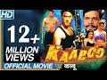 Kaaboo Hindi Full Length Movie || Faisal Khan, Rajat Bedi || Eagle Hindi Movies