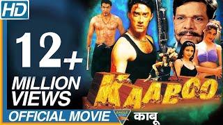 Kaaboo Hindi Full Movie   Faisal Khan, Rajat Bedi,Malini Kapoor, Sweta Menon   Bollywood Full Movies