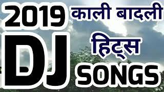 Kali Kali Badli super hit songs Marwadi,dj songs