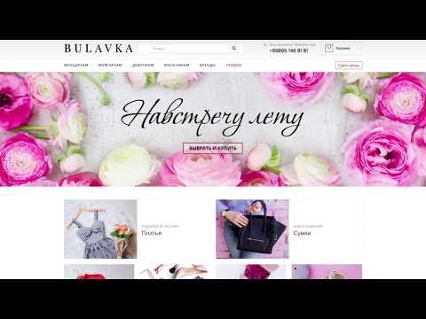 Купить косметику в интернет магазине