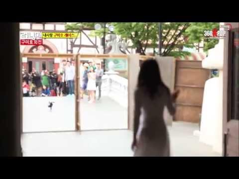Running Man Jihyo's beautiful moments