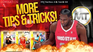 NBA 2K16 My Team MORE DOMINATION TIPS & TRICKS! PLAYERS TO GET!