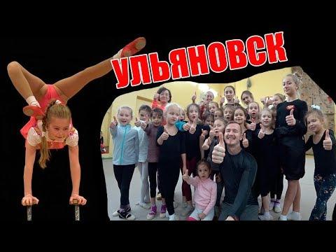 porno-filmi-gimnastki-v-bane-kino-dlya