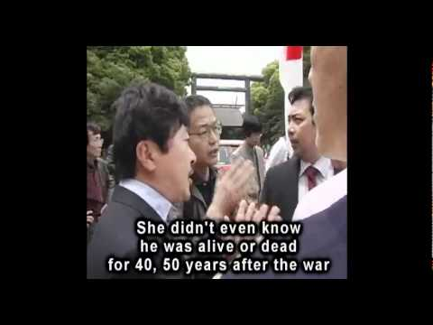 The woman who was Attacked at Yasukuni