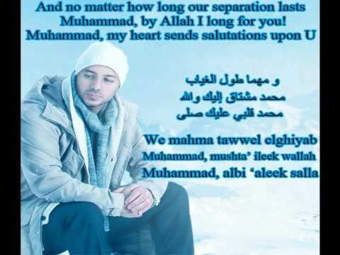 Maher Zain - Muhammed (Peace Be Upon Him)