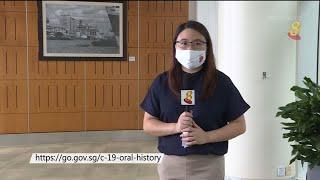 国家档案馆记录疫情 至今获500投稿 - YouTube
