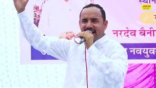 बाला जी तेरा गजब नजारा मंदिर लहचौड़ा में || Nardev bainiwal || लहचौड़ा रागनी 2019 || Jawan Music