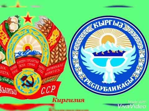 Кыргызстан красивый республика
