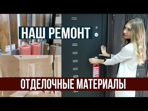 Видео Цена ремонт саратов