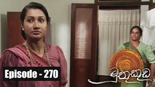 Muthu Kuda | Episode 270 16th February 2018 Thumbnail