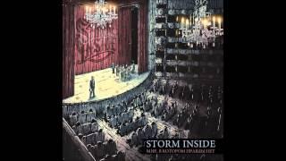 Storm inside верни меня к жизни (2015).