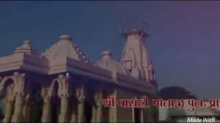 Download Varahi Mata Temple History Videos - Dcyoutube