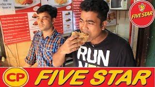 CP FIVE Star | Biggest Fast Food Chain in BANGLADESH | Bangla Khadok