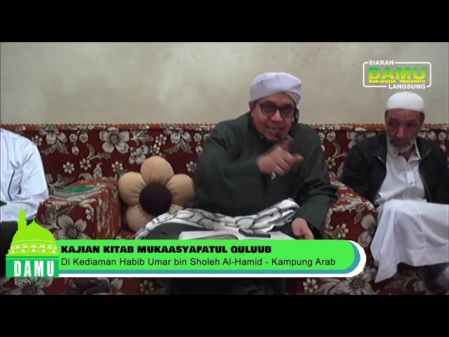 Maulid Ad-Diyaaul Lami' dan Haul Habib Muhsin bin Alwi Assegaf 1 Muharrom 1441 H - 31-08-2019