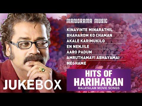manorama music malayalam song latest hit kinavinte minarathil (hariharan) bhaharom ko chaman (ghazal) akale karimukilo en nenjile aaro padum amruthamayi abhayamai (hariharan) meghame rafeeque ahammed rifat sultan rajeev alunkal kaithapram vayalar sarathchandra varma prakash marar ramesh narayan m.g.sreekumar ilaiyaraaja ratheesh vegha malayalam movie songs song 01: kinavinte minarathil  | film: adaminte makan abu | lyrics:rafeeque ahammed | music: ramesh narayan song 02:  bhaharom ko chaman (ghazal) | film: makalkku | lyrics: rifat sultan | music: ramesh narayan song 03:  akale karimukilo | film: nja