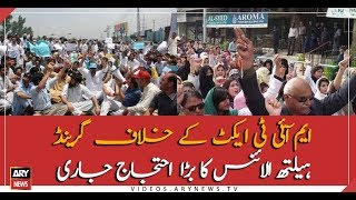 Grand Health Alliance strike continues in Lahore