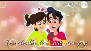 ❤  Tera intezaar..   ❤Geeli zameen pe dhoop bikhar gayi  .❤   whatsapp status love song¦❤❤¦¦
