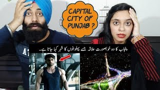 Indian Reaction on City Of Wrestlers Gujranwala - Most Beautiful And Rich City Of Pakistan
