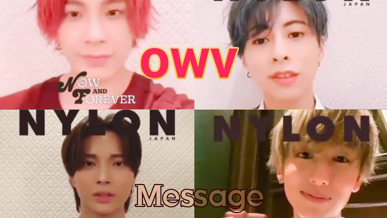 OWV / NYLON 〜NOW and FOREVER〜