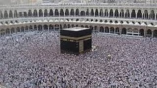 Gambar cover Tata cara dan Panduan Manasik Haji lengkap Terbaru
