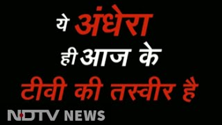 'Debate TV leading India into darkness': Ravish Kumar's show