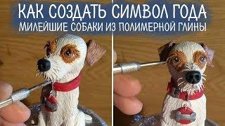 собаки из полимерной глины от sarahsworldart  процесс создания и готовые работы