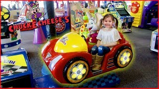 Chuck E Cheese's All Can Play Indoor Games!