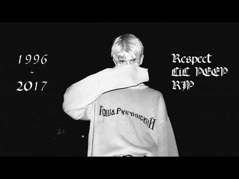 ☆ RIP LiL PEEP MIX ☆  Rest in peace :'(