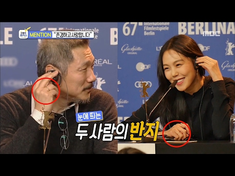 [Section TV] 섹션 TV - Kim Min-hee, go Filmfestspiele Berlin with Hong Sang-soo 20170219