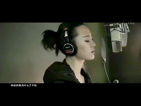Bibi Zhou 周筆暢《蜀山戰紀2》主題曲《我選擇喜歡你》MV