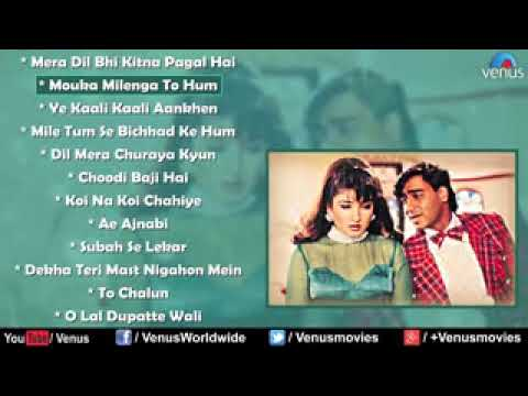 Bollywood 90 s Evergreen Songs   Superhit 2018 Hindi Collection   Audio Jukebox 2018