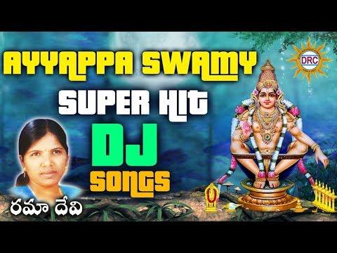 Ayyapa Swamy Super Hit Dj Songs | Ayyappa Devotional Dj Songs | Disco Recording Company