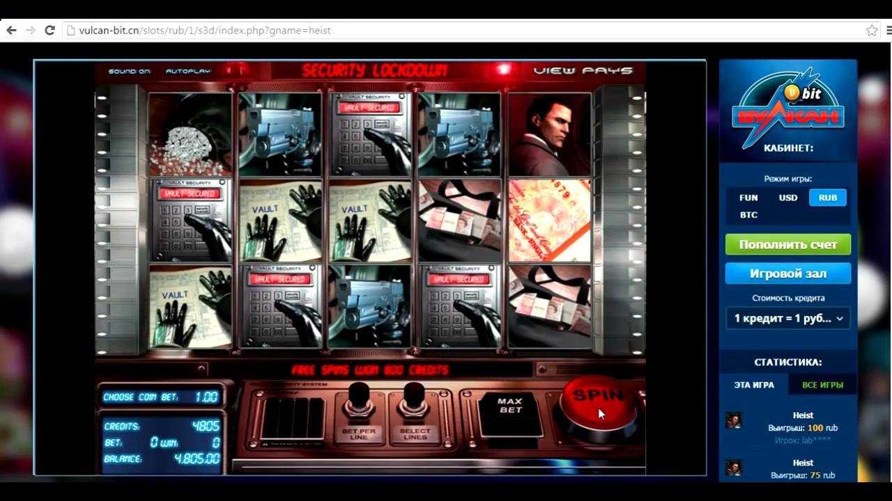 Как обыграть онлайн казино Вулкан в игровые | казино вулкан игровые автоматы жми