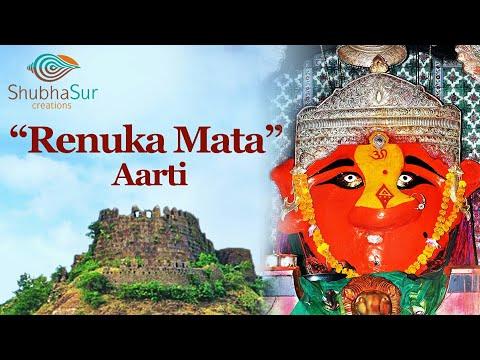 Jay Jay Jagadambe | Navratri Special | Aarti (आरती) | Renuka Mata (रेणुका माता)