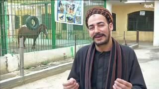 """مصري يحول منزله إلى """"حديقة حيوان"""" لجذب السياح"""