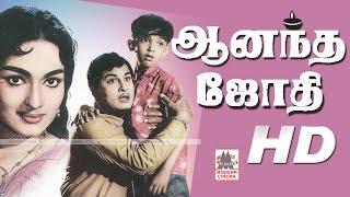 Ananda Jothi Full Movie ஆனந்தஜோதி MGR தேவிகா நடித்த காதல் காவியம்