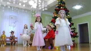 Новогодний  танец  бусинок (дет/сад №295, гр№3)
