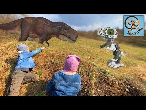 Дети и Машина. Диана и Даня открывают новые игрушки Биоподы YCOO. Манкиту Истории