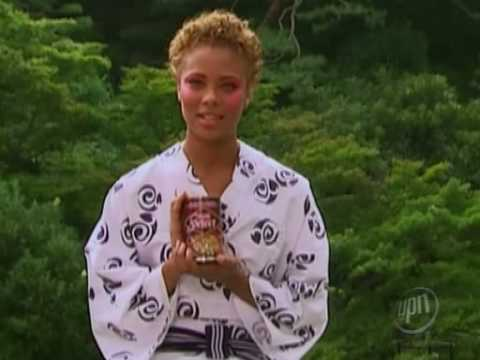 ANTM3 (Campbell's Soup Commercial)