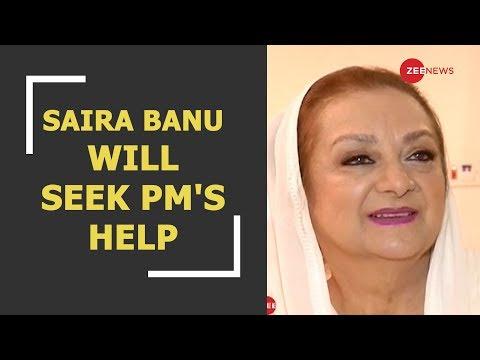 Dilip Kumar's wife Saira Banu will seek PM Modi's help Mp3