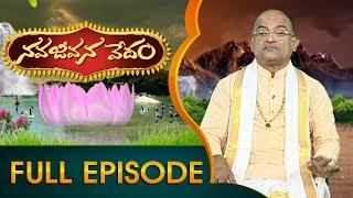 Garikapati Narasimha Rao  Navajeevanavedam  Full Episode 1809  Abn Telugu