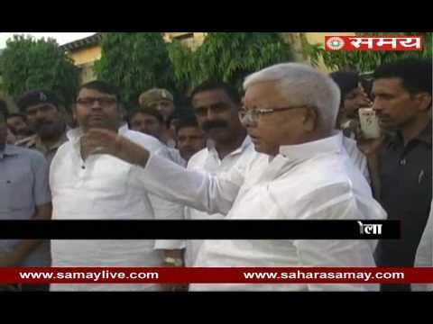 Lalu Prasad Yadav blamed to BJP for flooding in Bihar