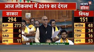 Parliament Monsoon Session 2018