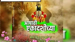 Aashadi Ekadashi Special Vitthala Tu Veda Kumbhar Cover By Snehal
