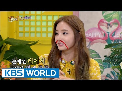Han ChaeYoung had a nosebleed while having a fight with her husband?