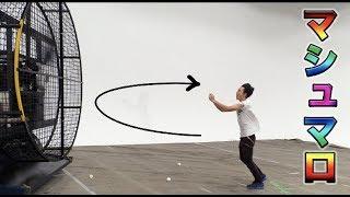 巨大扇風機にマシュマロ投げて食べるチャレンジ!!