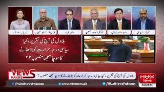 Volkspartei schaffen will, Unruhen im Land, sagt Gen (r) Amjad Shoaib