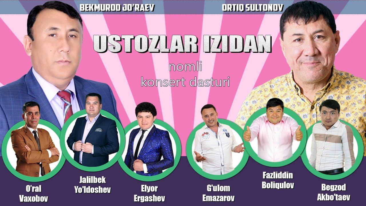Ortiq Sultonov - Ustozlar izidan nomli konsert dasturi 2015