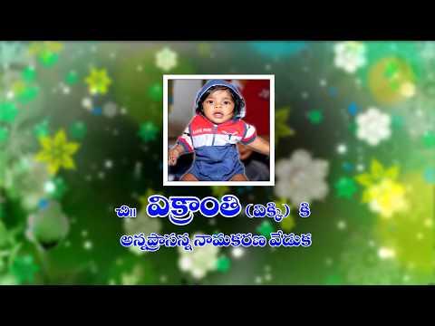 Vicky Annaprashana Part 1